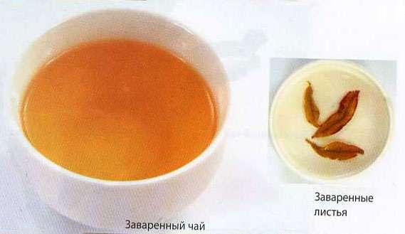 Чай Бай-Цзи Гуань